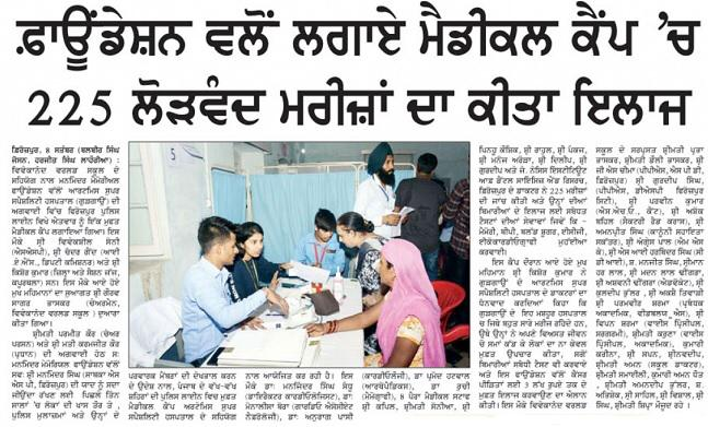 super-speciality-health-check-up-camp-health-talk-in-ferozpur-punjab