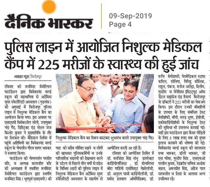 super-speciality-health-check-up-camp-health-talk-in-firozpur-punjab-on-8th-september-2019